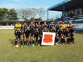 Grêmio Espe - Categoria Livre (2014).