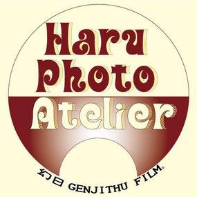 Haruさんのロゴです。