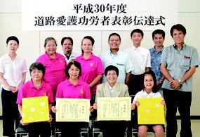感謝状を受賞した富野小中学校と平得婦人会のメンバーら=27日、八重山合同庁舎