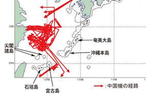 尖閣諸島周辺の中国機の飛行パターン(防衛省提供)