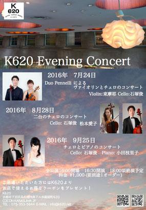 K620 Evening Concert チラシ 2