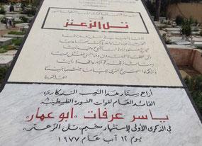 Plaque funéraire aux martyrs de Tel al-Zaatar – Photo : Marion Kawas/Palestine Chronicle