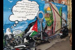 Peinture murale dans le camp de réfugiés palestiniens Mar Elias à Beyrouth - Photo : Marion Kawas/Palestine Chronicle