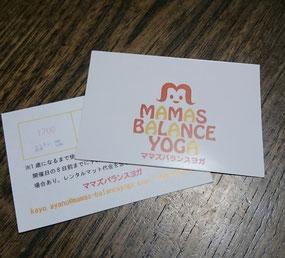 高槻市ママヨガ・ピラティス/ママズバランスヨガのブログ写真