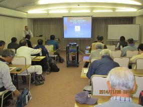 安全に関する講義