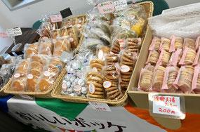 *クッキーや蒸しパンを購入していただきました。