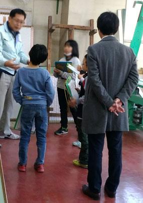 日野市 小学校授業「お仕事体験」に協力