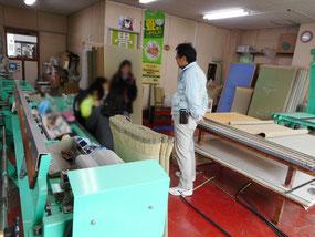 日野市小学生と畳