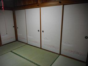 日野市畳と襖フスマ一緒に注文