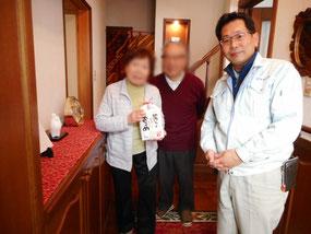 熊本県産の畳で熊本県を応援しよう