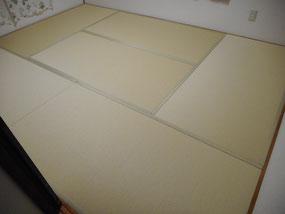 日野市 和紙畳