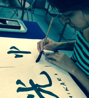 Japanese Calligraphy lesson course school Shodo Tokyo Japan Shibuya