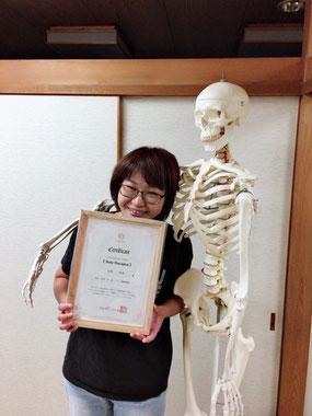 世田谷区の気功整体Sunny(サニー)