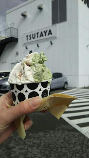 清田にいながら円山の味を堪能