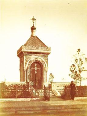 Фотография 1878 года