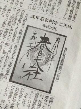読売新聞より(5月12日朝刊)