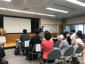 神戸市保健福祉局部長 ~前向きですばらしいご挨拶でした~
