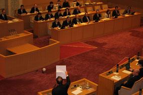 令和2年2月26日本会議