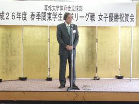 日高理事長よりご祝辞を頂きました。