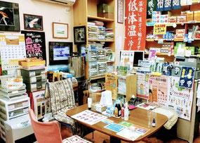 新潟市中央区の漢方相談ができる漢方薬局「マギヤ薬局」の店内