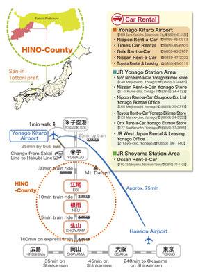 JR伯備線でアクセス容易な鳥取県日野郡