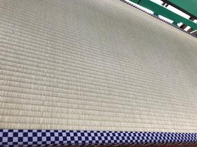 青い畳縁 かっこいい畳