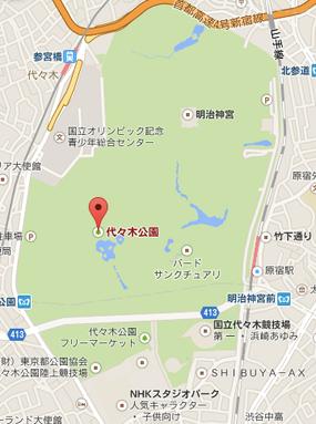 代々木公園の中に、明治神宮があるってこと?