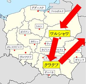 ワルシャワ―クラクフ地図