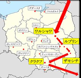 ワルシャワールブリンーザモシチ―クラクフ地図