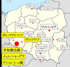 ドルヌィ・シロンスク地方地図