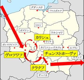 ヴロツワフ-カリシュ-チェンストホーヴァ-クラクフ地図