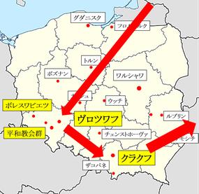 ヴロツワフ―クラクフ地図