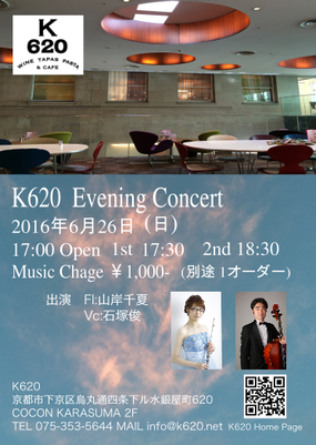 K620 Evening Concert チラシ