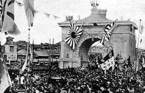 明治38年10月22日連合艦隊凱旋式典(新橋駅付近)