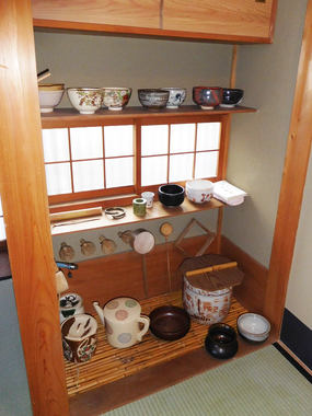preparation room for tea ceremony
