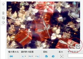 写真素材:pro.foto