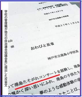 2月26日 神戸新聞より