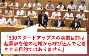 9月26日 本会議にて 寺﨑副市長