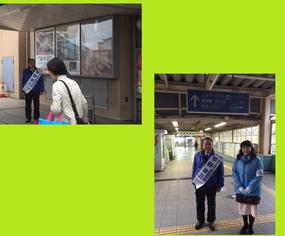 朝6時 舞子駅にて
