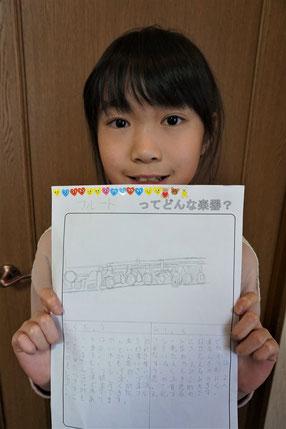 楽器について調べてきた奏の会ピアノ教室生徒