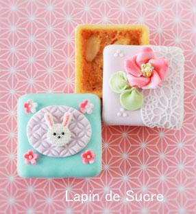 和菓子でイースター!!写真はイメージです
