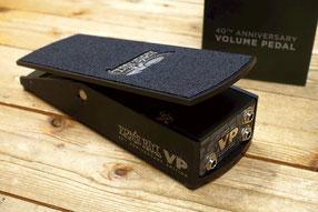 Ernie Ball VP 40th Anniversary Edition - Volume Pedal