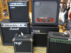 Verstärker & Boxen für E-Gitarre