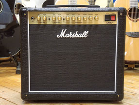 Marshall DSL 20 CR