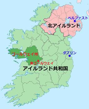 アイルランド ゴールウェイ