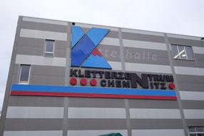 Kletterzentrum Chemnitz, ein Unternehmen der Simmel Gruppe