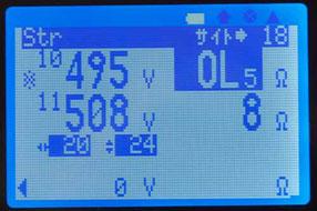 ソラメンテ-Z 液晶表示画面