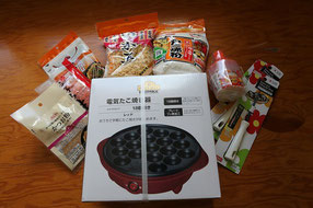 "The Complete Takoyaki Set!  I'm going to make ""Takoyaki"" next Sunday Service."