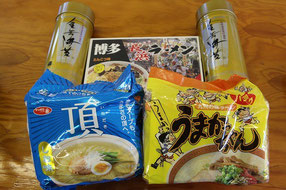My favorite food from Kyushu
