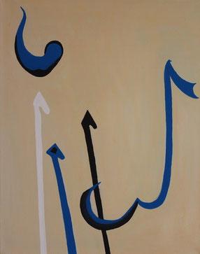 Kappa, Acryl auf Leinwand, 40 x 50 cm
